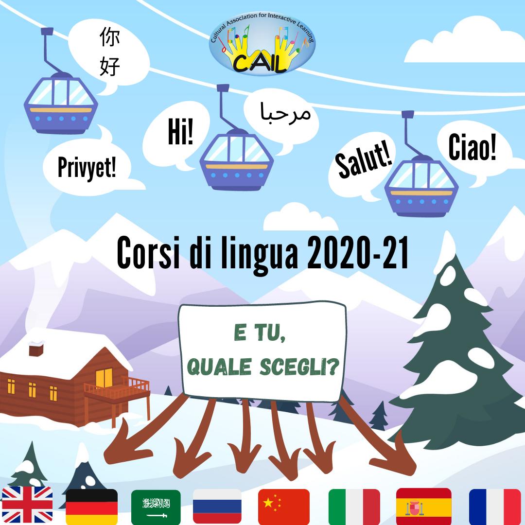 5 idee per Natale 2020 e inizio 2021: ottimismo e nuove prospettive